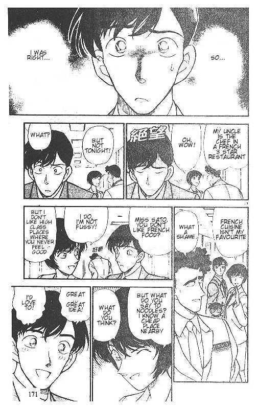 Detective Conan Chapter 210  Online Free Manga Read Image 17