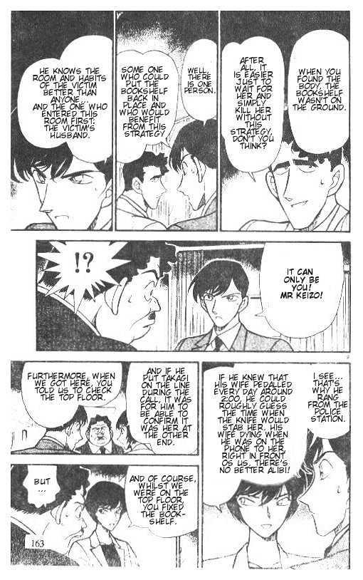 Detective Conan Chapter 210  Online Free Manga Read Image 9