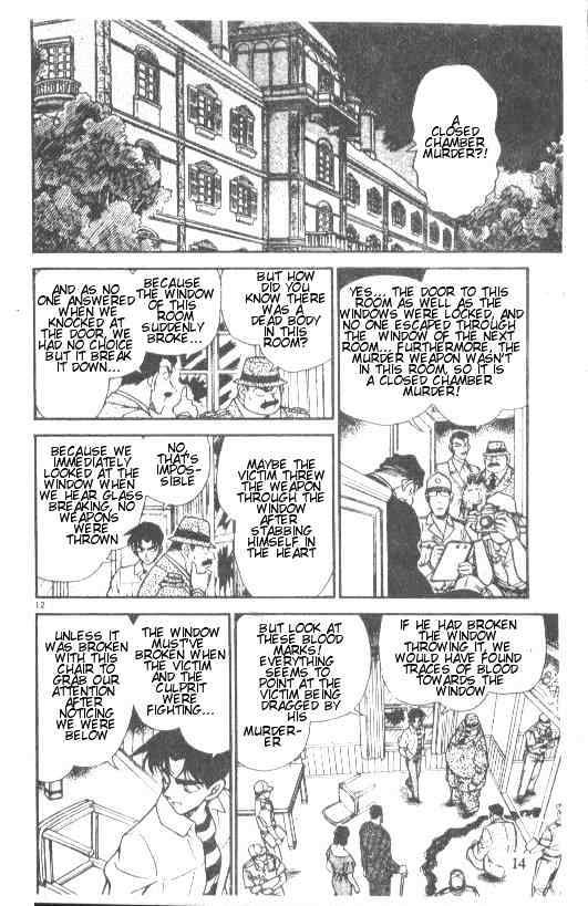 Detective Conan Chapter 212  Online Free Manga Read Image 12