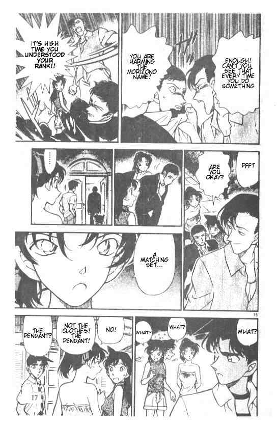 Detective Conan Chapter 212  Online Free Manga Read Image 15