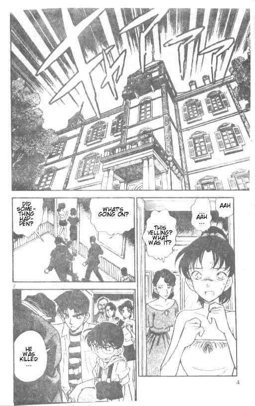 Detective Conan Chapter 212  Online Free Manga Read Image 2