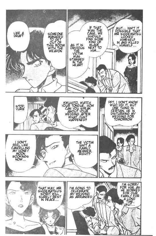 Detective Conan Chapter 212  Online Free Manga Read Image 7