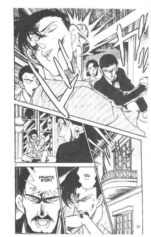 Detective Conan Chapter 212  Online Free Manga Read Image 8