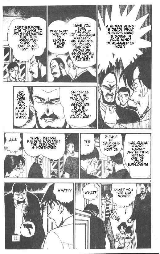 Detective Conan Chapter 212  Online Free Manga Read Image 9