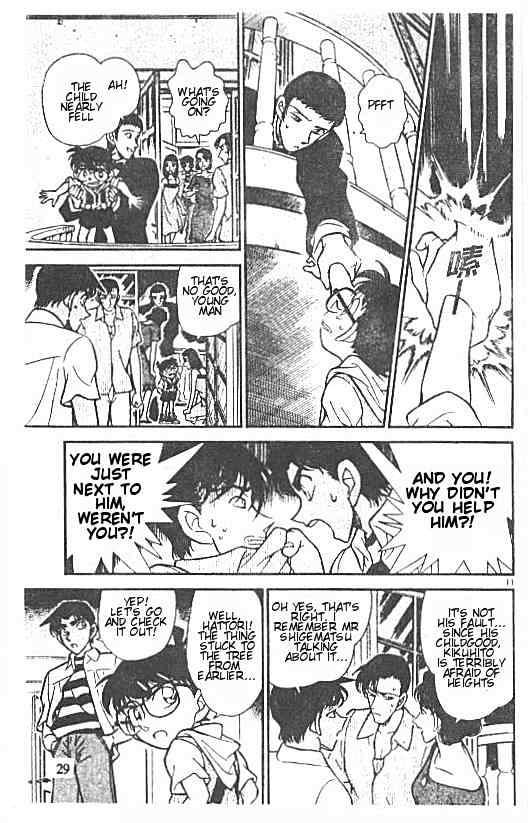 Detective Conan Chapter 213  Online Free Manga Read Image 11