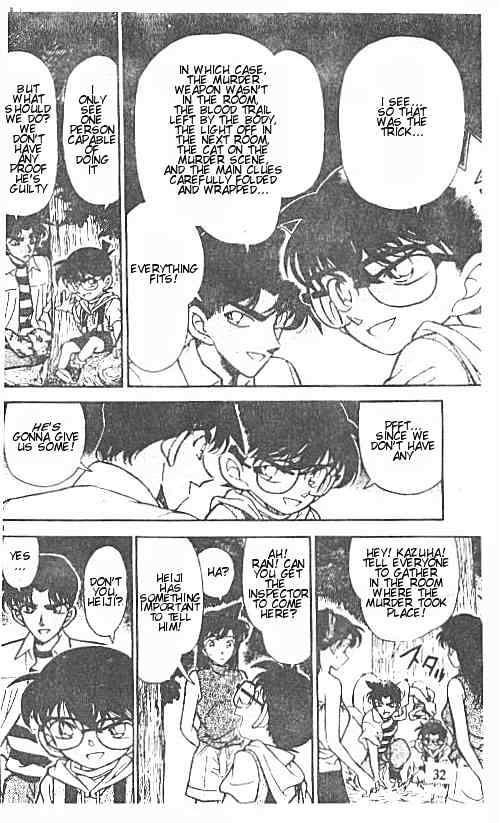 Detective Conan Chapter 213  Online Free Manga Read Image 14