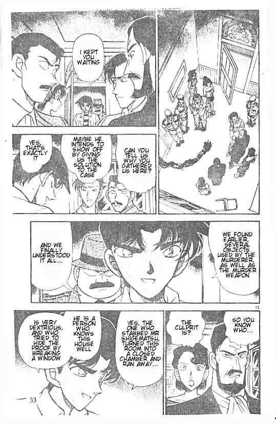 Detective Conan Chapter 213  Online Free Manga Read Image 15