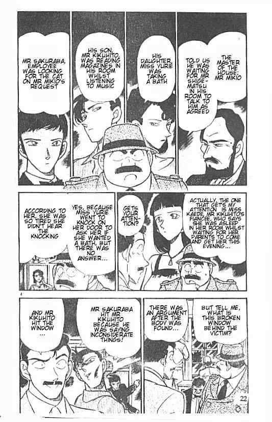 Detective Conan Chapter 213  Online Free Manga Read Image 4