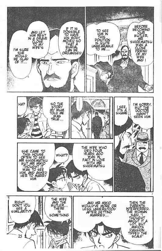 Detective Conan Chapter 213  Online Free Manga Read Image 7