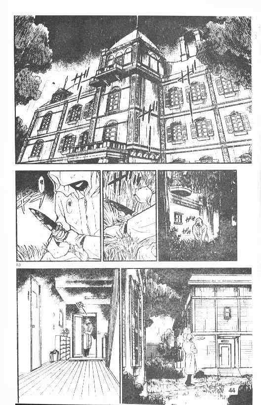 Detective Conan Chapter 214  Online Free Manga Read Image 10