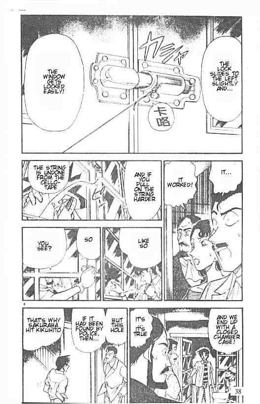 Detective Conan Chapter 214  Online Free Manga Read Image 4