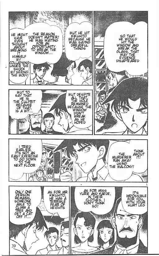 Detective Conan Chapter 214  Online Free Manga Read Image 5