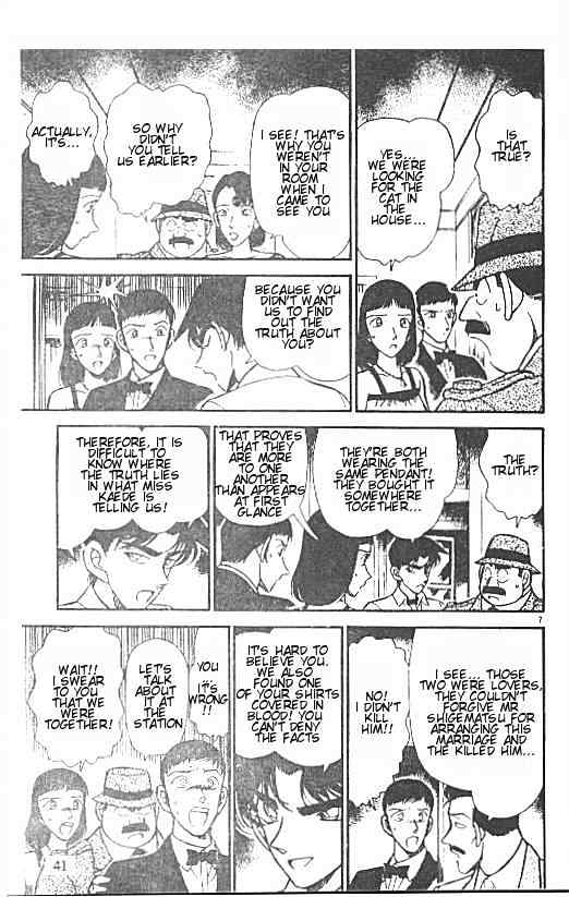 Detective Conan Chapter 214  Online Free Manga Read Image 7
