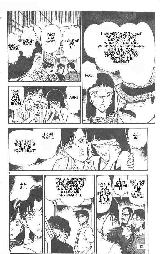 Detective Conan Chapter 214  Online Free Manga Read Image 8