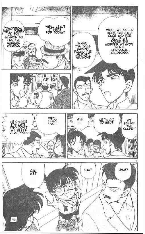Detective Conan Chapter 214  Online Free Manga Read Image 9