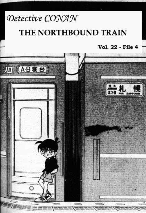 Detective Conan Chapter 215  Online Free Manga Read Image 1