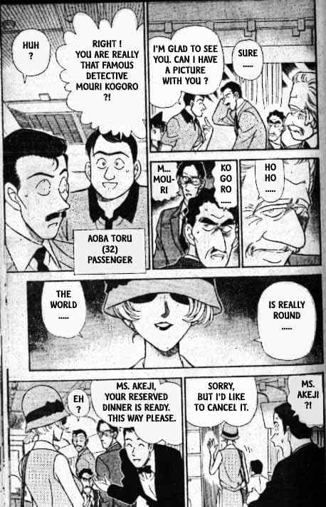 Detective Conan Chapter 215  Online Free Manga Read Image 10