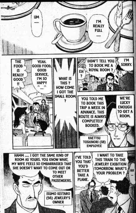 Detective Conan Chapter 215  Online Free Manga Read Image 6