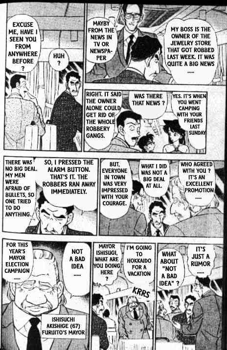 Detective Conan Chapter 215  Online Free Manga Read Image 7