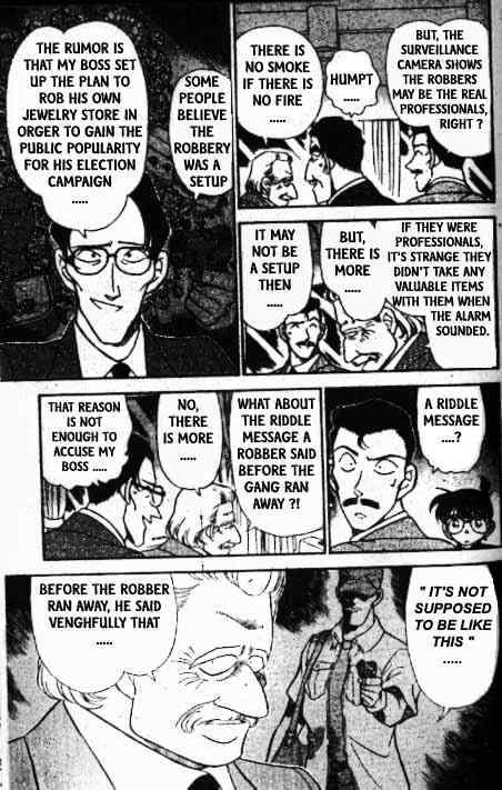 Detective Conan Chapter 215  Online Free Manga Read Image 8