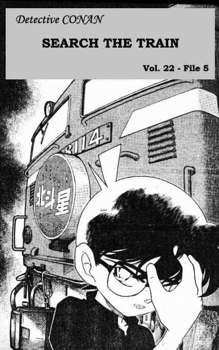 Detective Conan Chapter 216  Online Free Manga Read Image 1