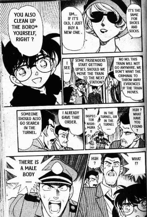 Detective Conan Chapter 216  Online Free Manga Read Image 14