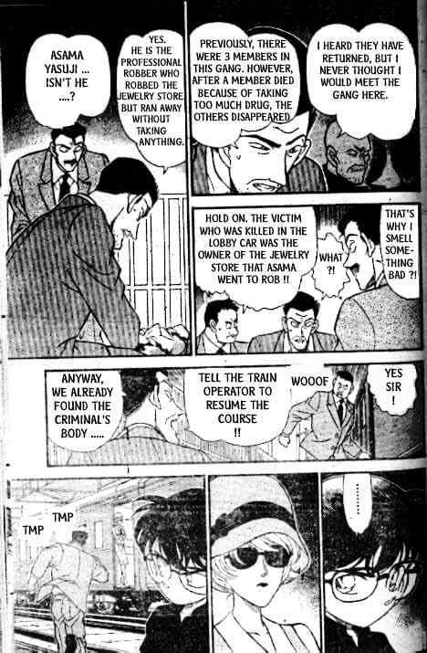 Detective Conan Chapter 216  Online Free Manga Read Image 16