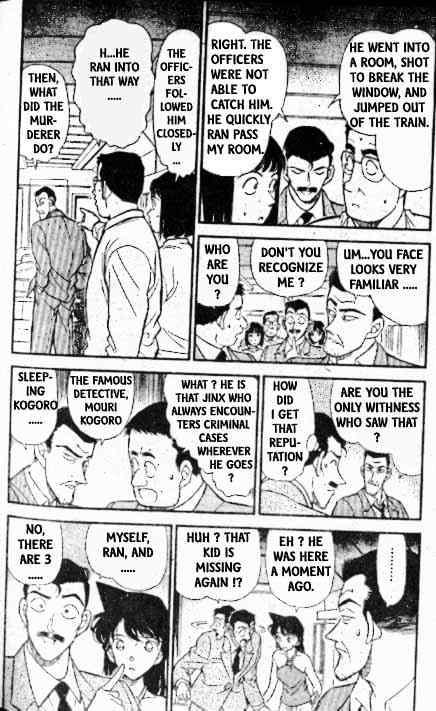 Detective Conan Chapter 216  Online Free Manga Read Image 3