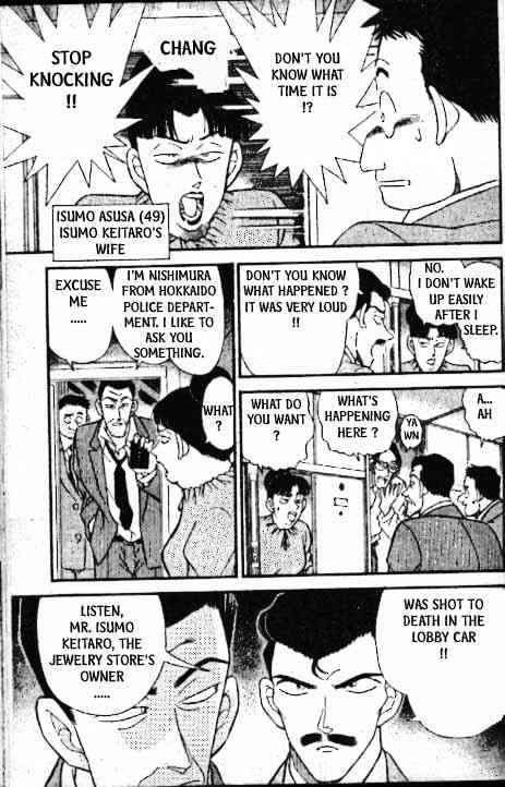 Detective Conan Chapter 216  Online Free Manga Read Image 8