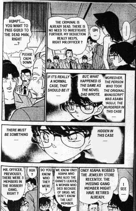 Detective Conan Chapter 217  Online Free Manga Read Image 11