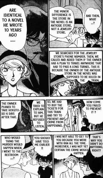 Detective Conan Chapter 217  Online Free Manga Read Image 4