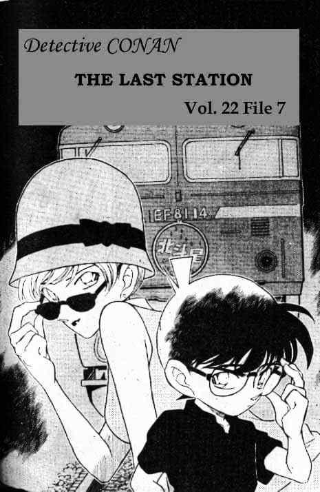 Detective Conan Chapter 218  Online Free Manga Read Image 1