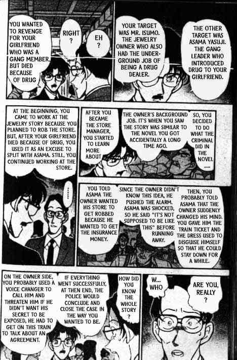 Detective Conan Chapter 218  Online Free Manga Read Image 15