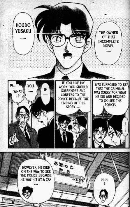 Detective Conan Chapter 218  Online Free Manga Read Image 16