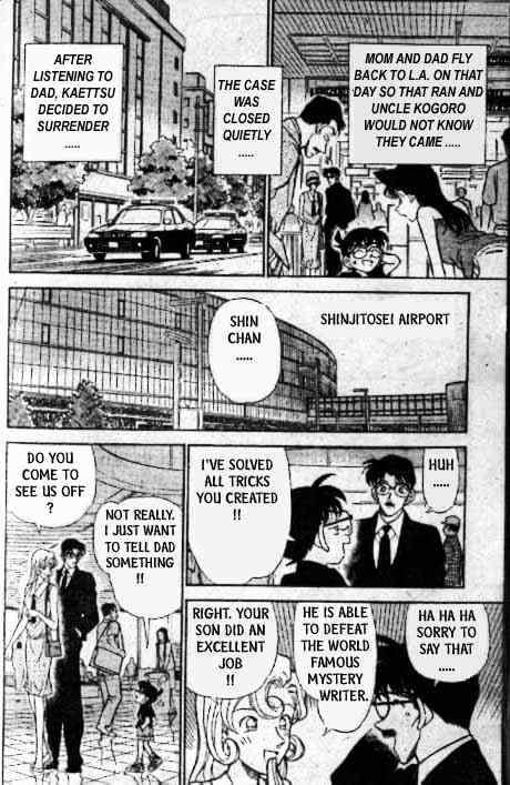 Detective Conan Chapter 218  Online Free Manga Read Image 17