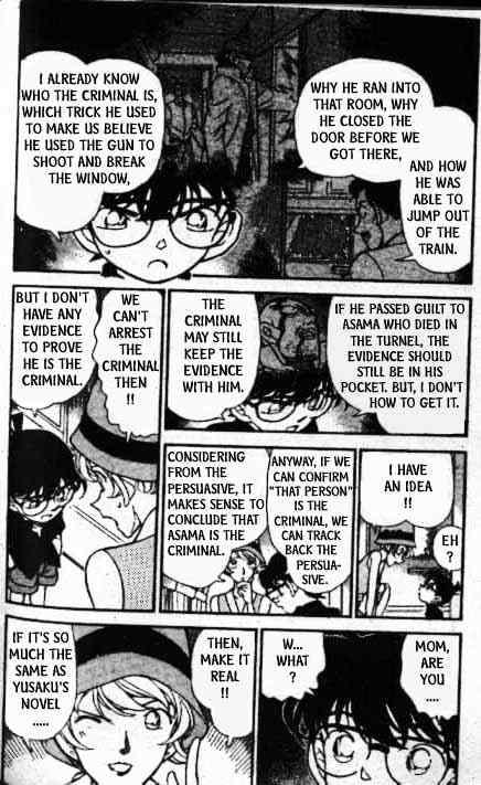 Detective Conan Chapter 218  Online Free Manga Read Image 3