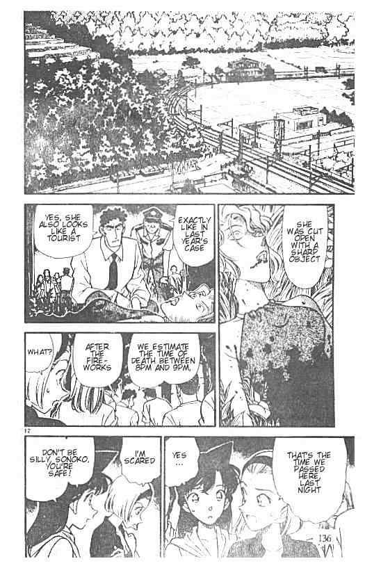 Detective Conan Chapter 219  Online Free Manga Read Image 12