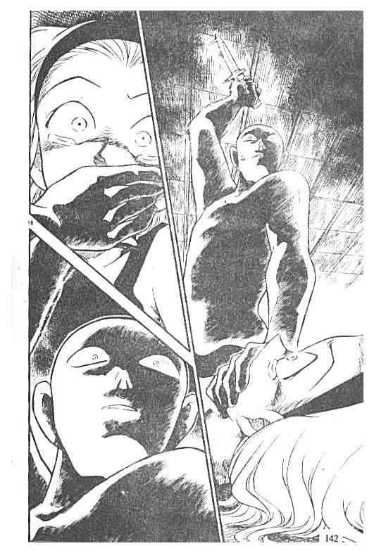 Detective Conan Chapter 219  Online Free Manga Read Image 18