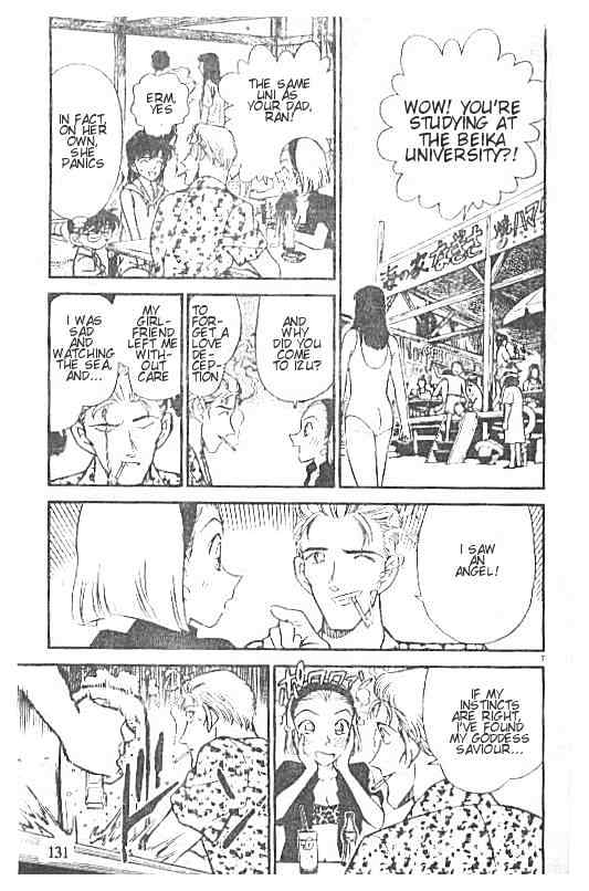 Detective Conan Chapter 219  Online Free Manga Read Image 7