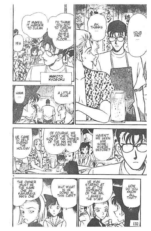Detective Conan Chapter 219  Online Free Manga Read Image 8