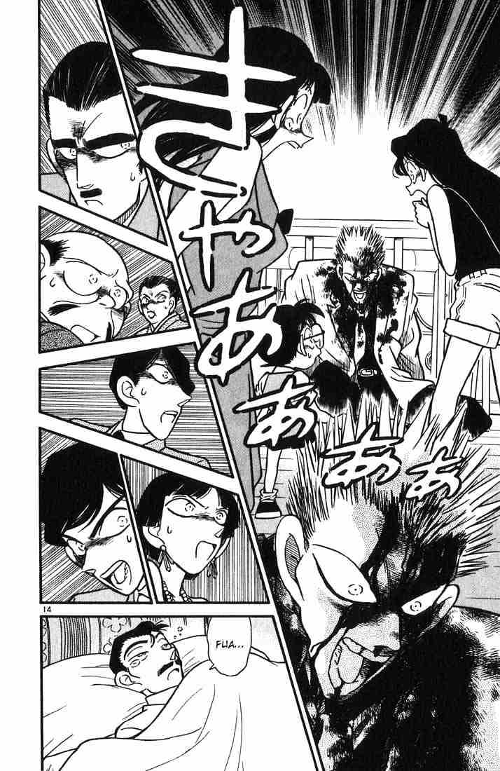 Detective Conan Chapter 22  Online Free Manga Read Image 14