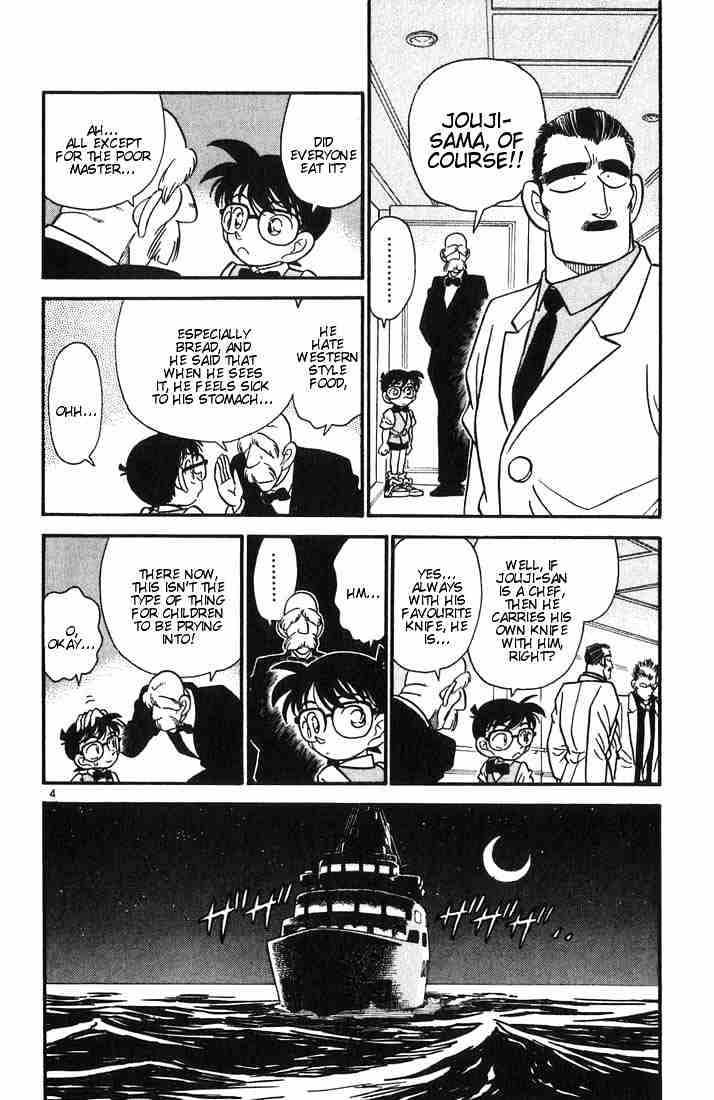 Detective Conan Chapter 22  Online Free Manga Read Image 4