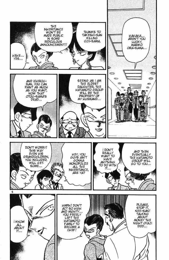 Detective Conan Chapter 22  Online Free Manga Read Image 6