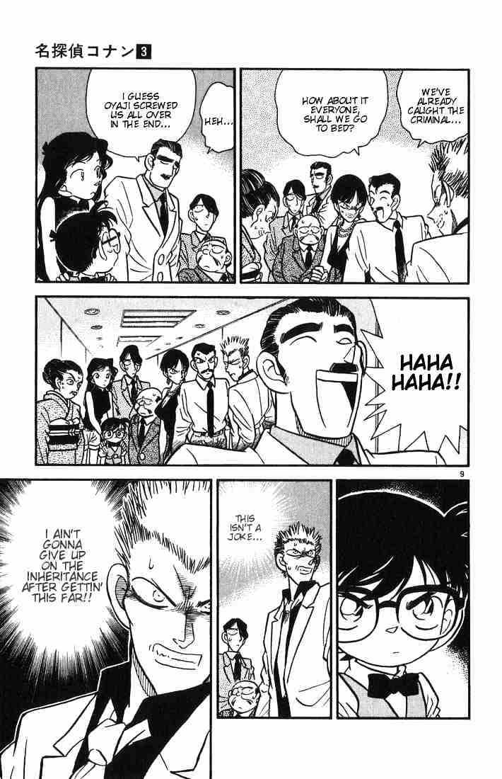 Detective Conan Chapter 22  Online Free Manga Read Image 9