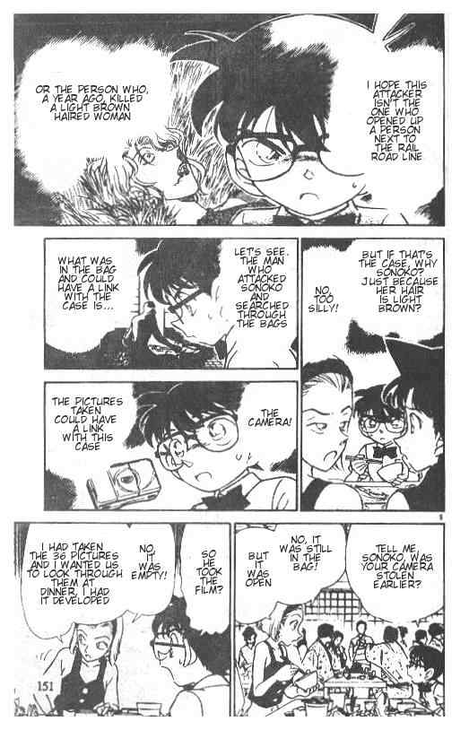 Detective Conan Chapter 220  Online Free Manga Read Image 9