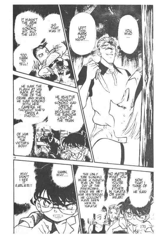 Detective Conan Chapter 221  Online Free Manga Read Image 10
