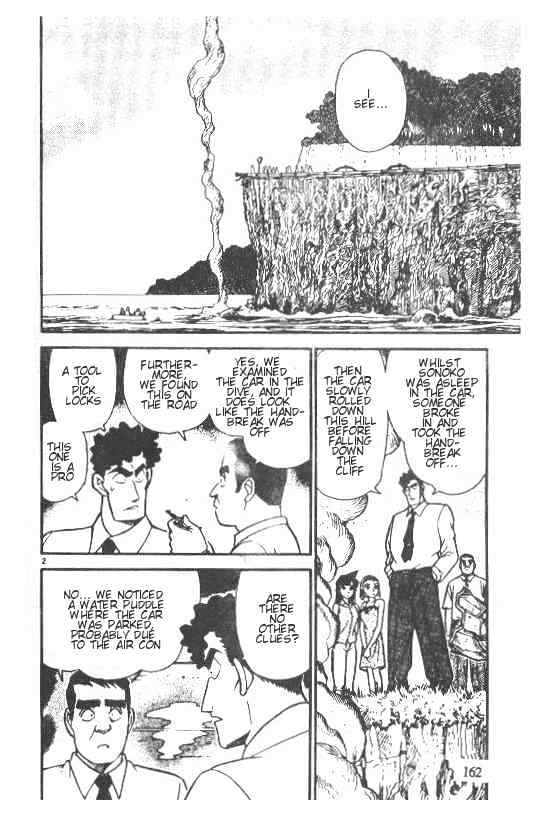 Detective Conan Chapter 221  Online Free Manga Read Image 2