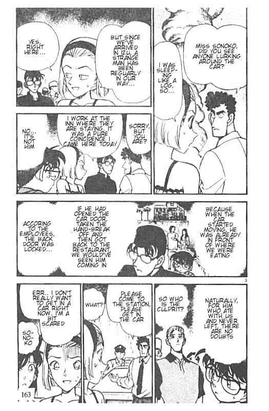 Detective Conan Chapter 221  Online Free Manga Read Image 3