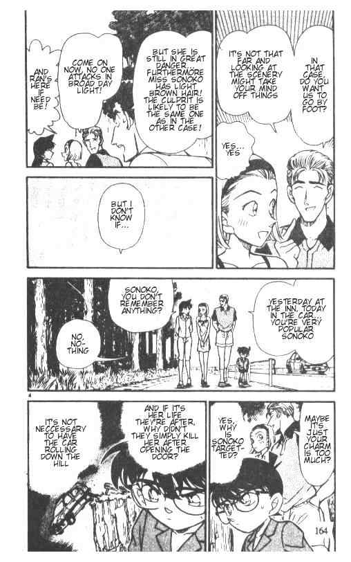 Detective Conan Chapter 221  Online Free Manga Read Image 4