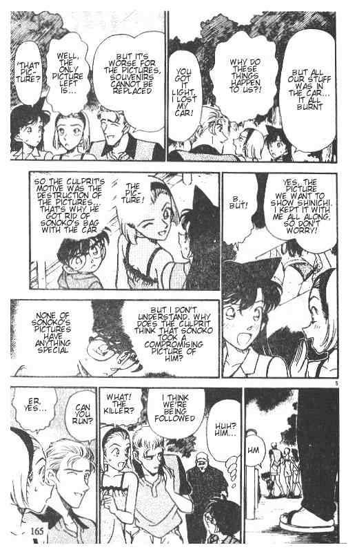 Detective Conan Chapter 221  Online Free Manga Read Image 5